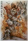 "Thumbnail Illustration to accompany ""Rabies Fist"" Copyright (c) 2017 by Karolína Wellartová"